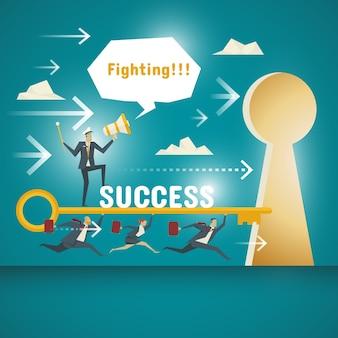 비즈니스 개념, 비즈니스 전문가 팀 성공의 문을 여는 열쇠를 들고 최선을 다하고 있습니다.