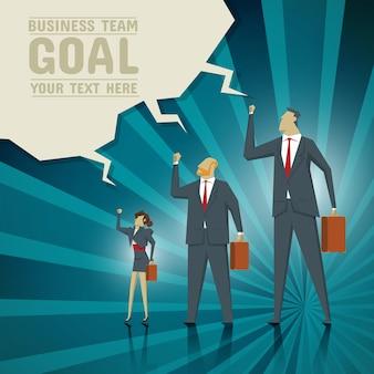ビジネスコンセプトチームはビジネス目標を達成するために努力しています。