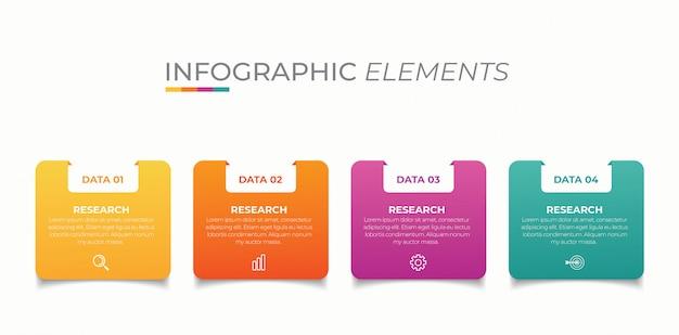 4つのオプション、ステップまたはプロセスのビジネスコンセプト。