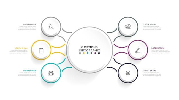 Бизнес-концепция с плоскими иконками