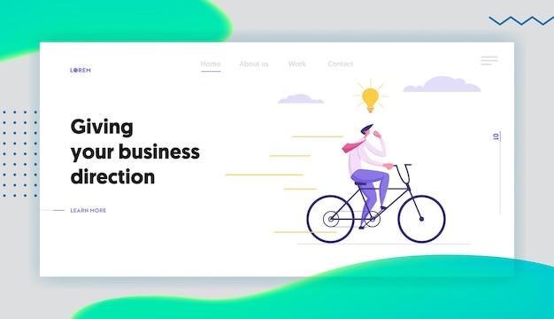 幸せなビジネスマンのランディングページとビジネスコンセプト