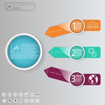 オプション、部品、ステップまたはプロセスのビジネスコンセプト。 3ステップグラフテンプレート。 。情報グラフィック。