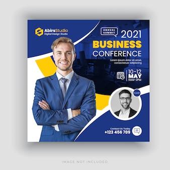 Бизнес-конференция социальные медиа баннер или квадратный флаер шаблон
