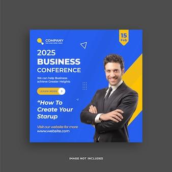 Бизнес-конференция в социальных сетях баннер квадратный флаер шаблон