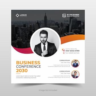 Пост бизнес-конференции в социальных сетях и шаблон дизайна веб-баннера или квадратного флаера