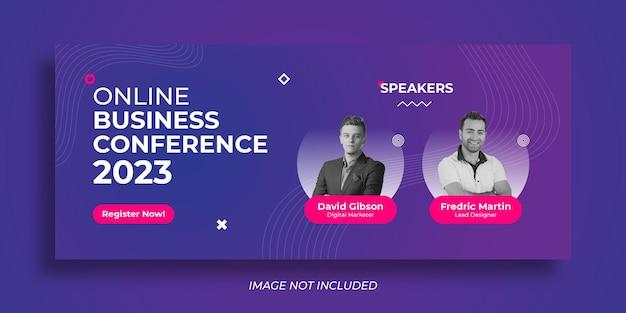 Бизнес-конференция веб-баннер шаблон
