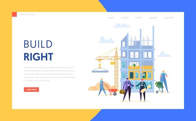 비즈니스 건설 작업 프로세스 개념 방문 페이지. 헬멧 빌드 하우스의 빌더 캐릭터. 소송에서 행복한 사람들은 거래 웹 사이트 또는 웹 페이지를 만듭니다. 플랫 만화 벡터 일러스트 레이션
