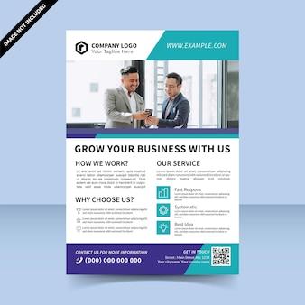 会社を成長させることができるビジネスコンサルタントチラシ、チラシテンプレートデザイン