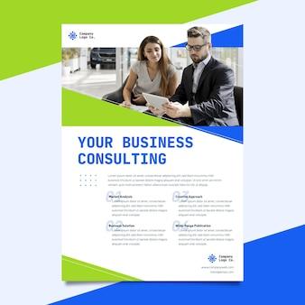 Шаблон печати плаката бизнес-консалтинг