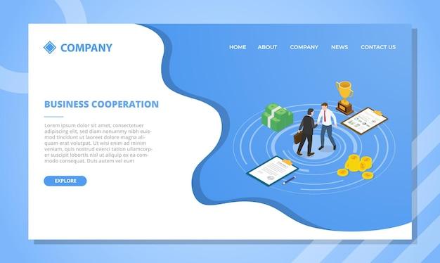 アイソメトリックスタイルのイラストを使用したウェブサイトテンプレートまたはランディングホームページデザインのビジネス協力コンセプト