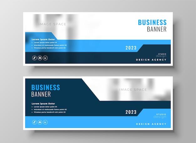 ビジネス企業の青い広いfacebookカバーまたはヘッダーのデザインテンプレート