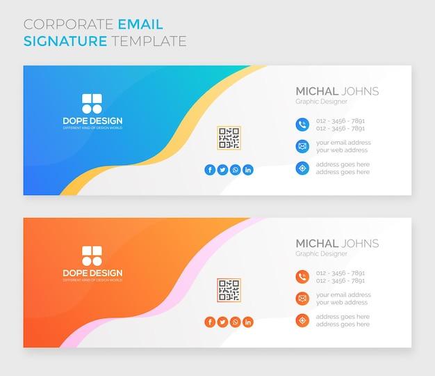 Бизнес корпоративный профессиональный современный дизайн электронной почты premium векторы