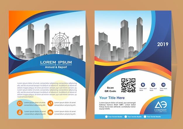 ビジネスカバーパンフレット背景デザインテンプレート