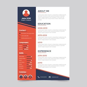 Шаблон бизнес-биографии