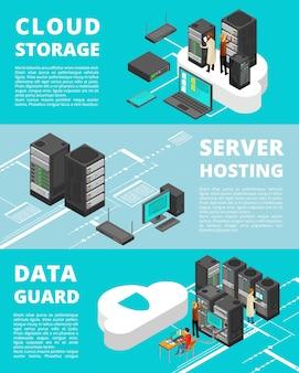 비즈니스 데이터 보호. 네트워크 장비 및 통신. 서버 데이터베이스 스토리지, 데이터 센터 벡터 배너 템플릿
