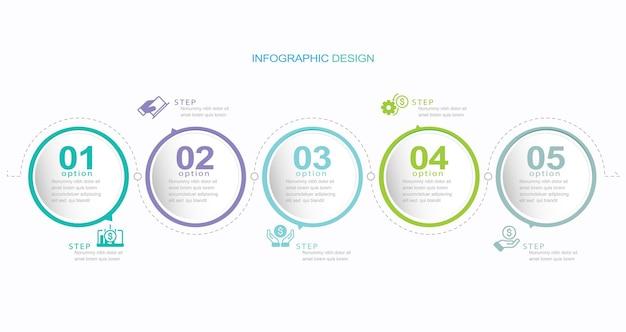 추상적 인 배경 템플릿을 위해 설계된 비즈니스 데이터 시각화 타임 라인 인포 그래픽 아이콘