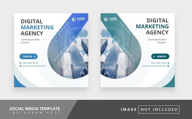 Шаблон для социальных сетей бизнес-агентства цифрового маркетинга