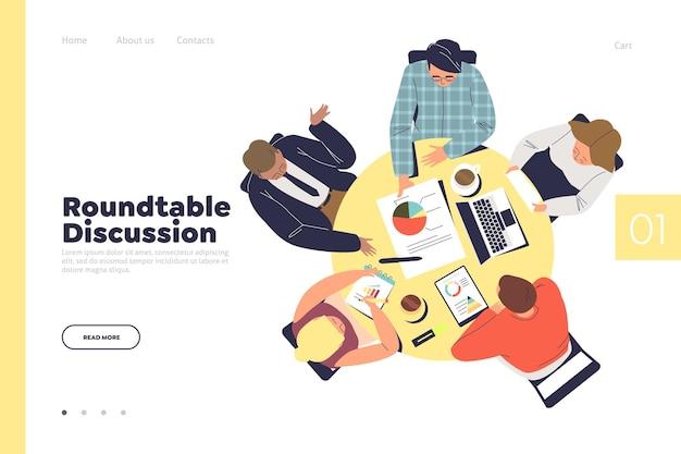 Концепция бизнес-обсуждения целевой страницы с группой бизнесменов