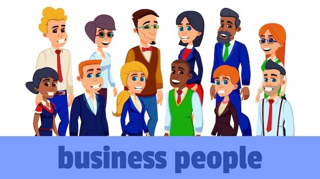 ビジネスの多様な男性と女性のグループ、チームワーク。