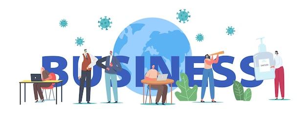 コロナウイルスコンセプト中のビジネス。フライングウイルス細胞、キャラクターはサニタイザー、新しい現実のポスターバナーチラシを使用して地球の近くのオフィスで働くビジネスマン。漫画のベクトル図