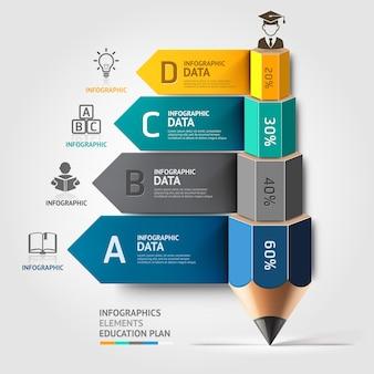 ビジネス教育鉛筆階段インフォグラフィックオプション