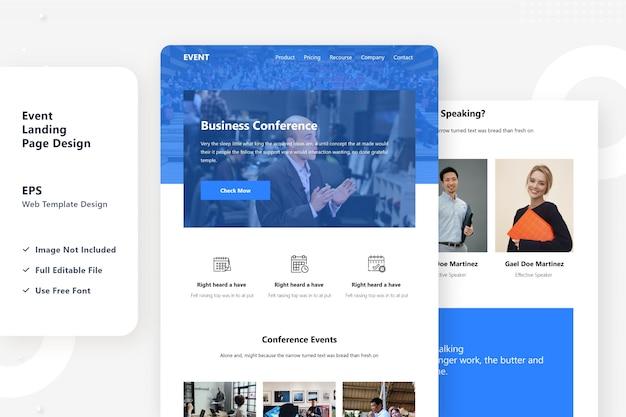ビジネスイベント会議webランディングデザイン