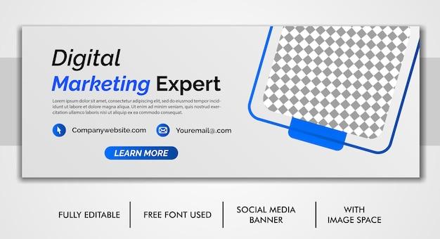 ビジネスフェイスブックカバーとウェブバナーテンプレート