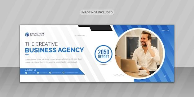 Дизайн обложки для бизнеса facebook или дизайн веб-баннера