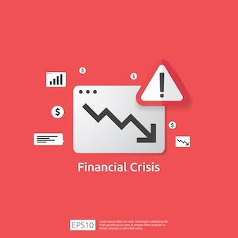 경고 느낌표와 함께 비즈니스 금융 위기 개념입니다. 돈 그래프 기호 아래로 떨어집니다. 화살표 감소 경제 스트레칭 하락 하락. 파산 감소. 비용 절감. 수입 손실