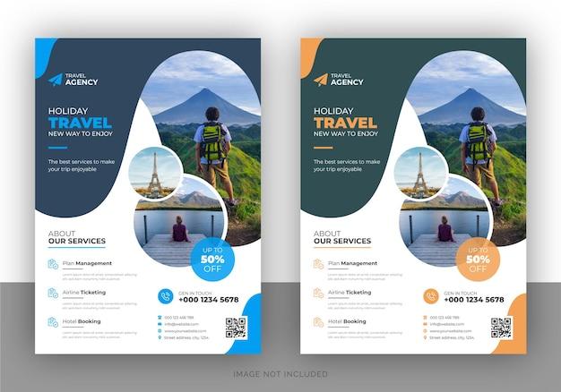 Дизайн бизнес-флаера и шаблон титульной страницы брошюры для туристического агентства