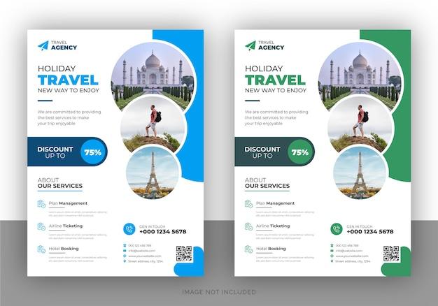 旅行代理店のビジネスチラシのデザインと表紙のテンプレート