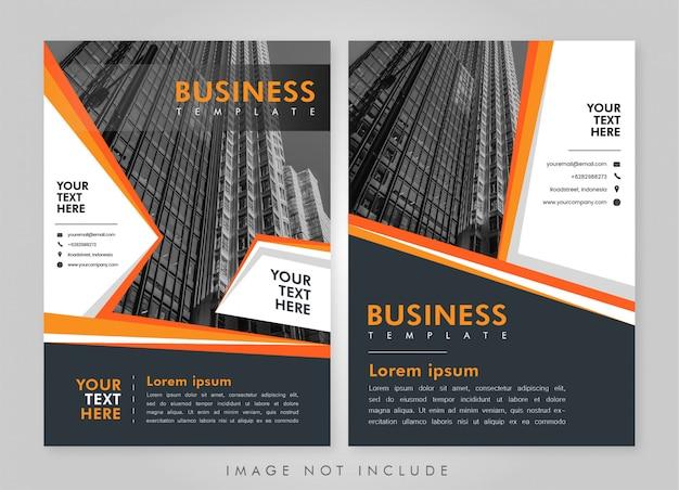 ビジネスチラシハンドブックのレイアウト