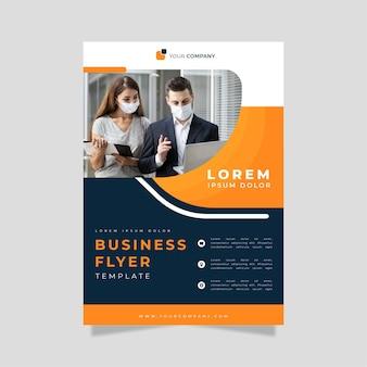 ビジネスチラシ印刷テンプレート青とオレンジ色