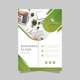 緑と白の色合いのビジネスチラシ印刷テンプレート