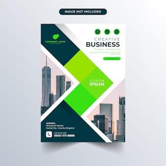Шаблон бизнес-флаера с абстрактным дизайном
