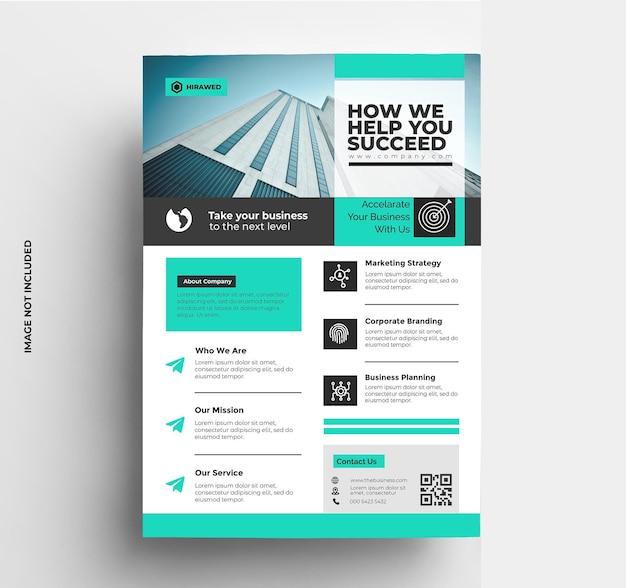 Шаблон бизнес-флаера с фото премиум