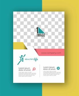 画像とロゴのスペースを持つビジネスチラシ。