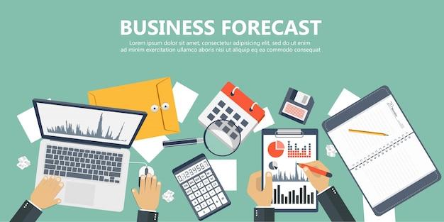 ビジネス予測バナー