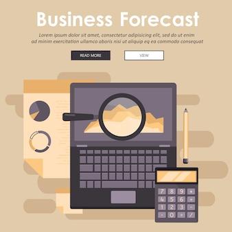 사업 예측 개념