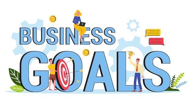 ビジネス目標の概念。戦略のアイデアと成功への移行。動機と達成。図