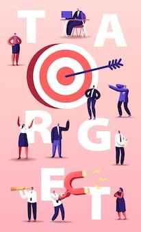 비즈니스 목표 달성 그림입니다. 화살표와 함께 거 대 한 대상 주위에 일하는 기업인 캐릭터 팀