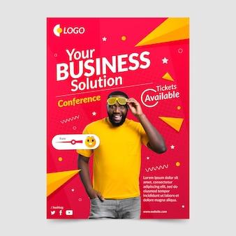 ビジネスグラデーションポスターテンプレート