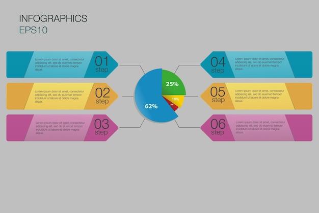 Бизнес-график 6 шагов инфографики фон