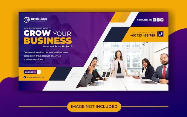 비즈니스 성장 대행사 소셜 미디어 배너 템플릿