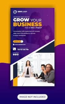 Развитие бизнеса в социальных сетях и дизайн историй в социальных сетях