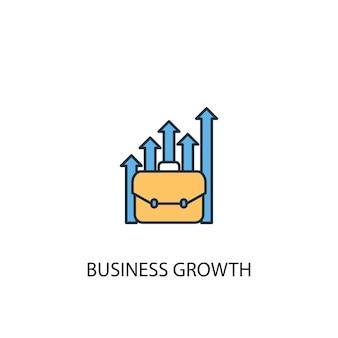 ビジネスの成長の概念2色の線のアイコン。シンプルな黄色と青の要素のイラスト。事業成長コンセプト概要シンボルデザイン