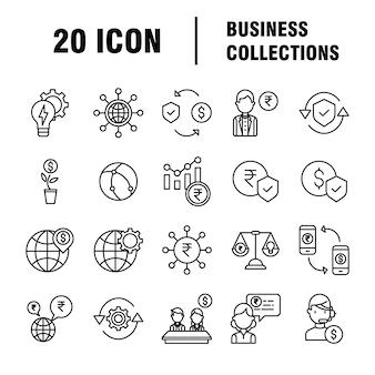 비즈니스 아이콘 설정합니다. 비즈니스, 관리, 재무, 전략, 마케팅에 대 한 아이콘.