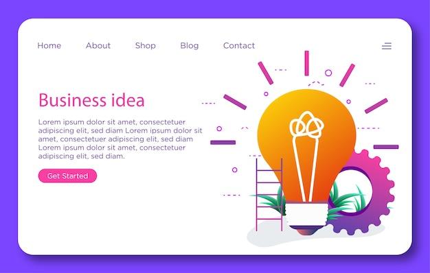 ビジネスアイデアのランディングページのテンプレートデザイン