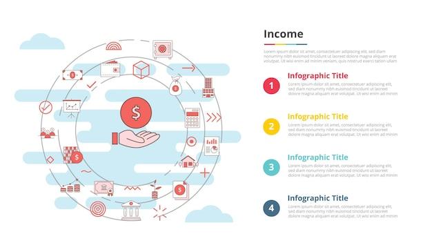 4개 포인트 목록 정보가 있는 인포그래픽 템플릿 배너에 대한 비즈니스 소득 개념