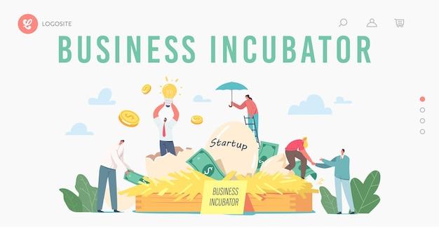 ビジネスインキュベーターランディングページテンプレート。巨大な巣でスタートアッププロジェクトの卵を育てるビジネスマンの男性と女性の小さなキャラクター。アイデア開発、発明。漫画の人々のベクトル図